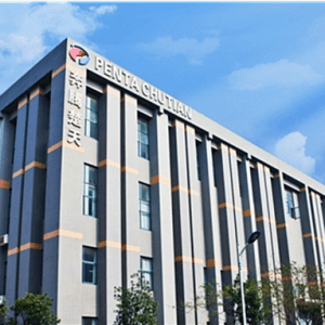 Penta Chutian Laser Wuhan Co.Ltd